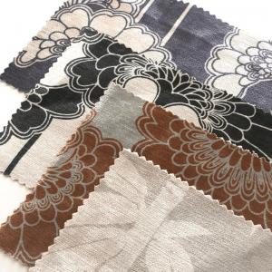 Order Fabric Samples